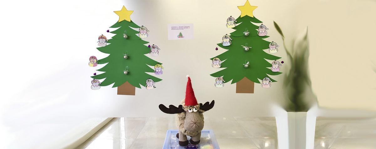 ¡Muchas gracias a todos los peques que nos han ayudado a decorar la clínica de Navidad!